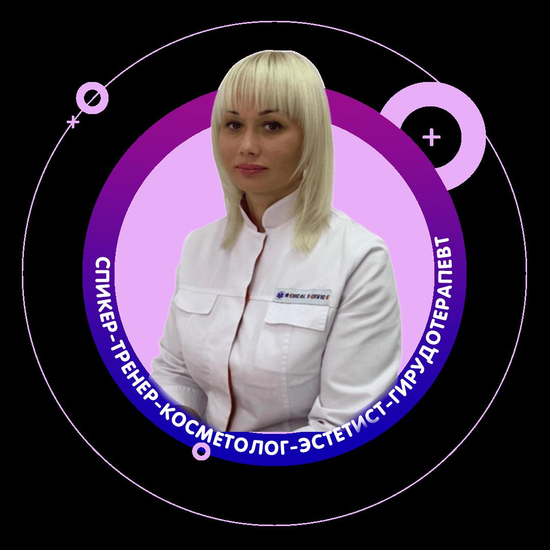 Майя Валериевна