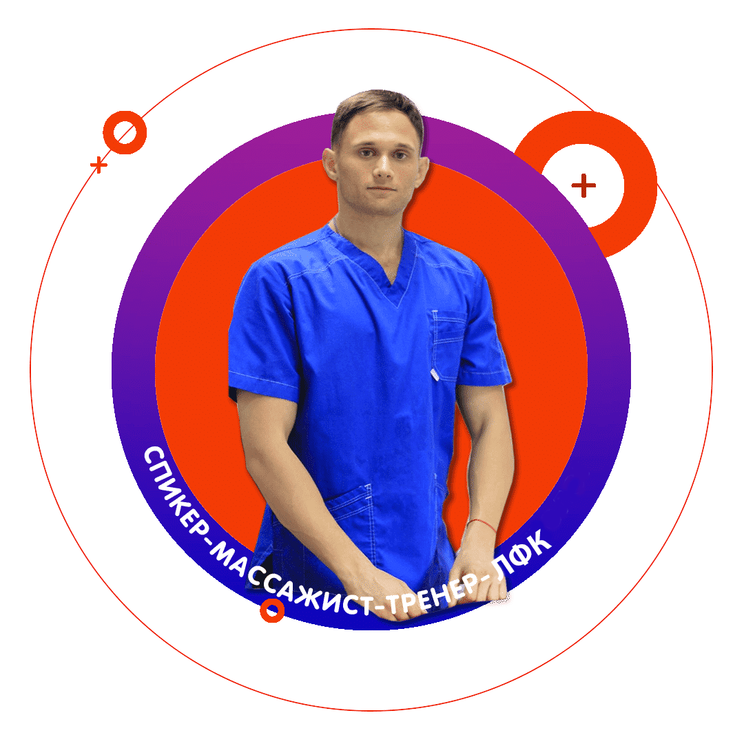 Богдан-лого